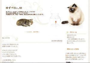 ブログデザイン20191030.JPG