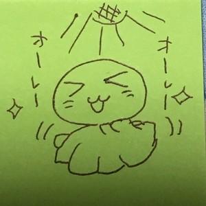 IMG_4218.JPG